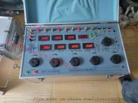 SF102A系列热保护器温度测试仪