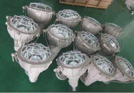 BAT52-LED高效节能防爆泛光灯