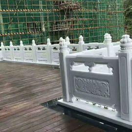 石材栏杆大量定做-河道栏杆护栏批发-曲阳县聚隆园林雕塑