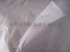 供应22-40克半透明纸批发  半透明纸厂家
