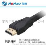 泓皓厂家批发5米DVI转HDMI线高清转换线 HDMI转DVI线 DVI24+1镀金
