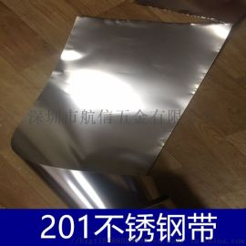 厂家直销201不锈钢带超薄料201软态不锈钢片