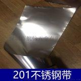 廠家直銷201不鏽鋼帶超薄料201軟態不鏽鋼片