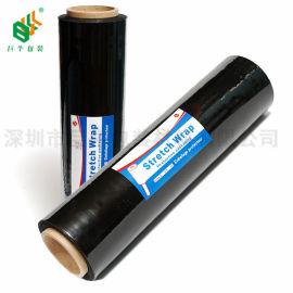 厂家直供彩色拉伸缠绕膜 45cm宽黑色PE包装膜