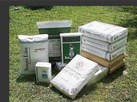 化工产品专用包装袋厂家定制