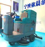 温州工业园区洗地机石料地面洗地机一次完成