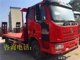 解放J6平板運輸車可拉15噸