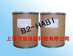 六芳基二咪唑(B2-HABI)