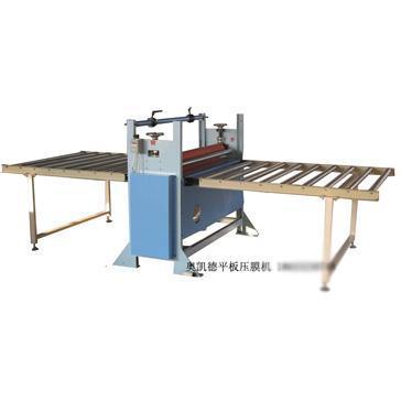 钢板覆膜机(MF)