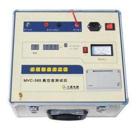 真空度测试仪(MVC-385)
