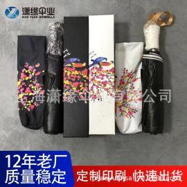 禮品傘定制、自開自收禮品傘定制、帶彩盒禮品傘定做廠家