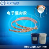 高透明LED电子灌封胶,电子灌封硅胶