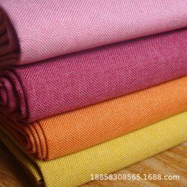 现货供应十字麻五彩麻仿麻沙发布箱包面料加厚拉毛复合仿麻装饰布