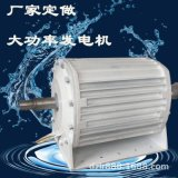 50赫茲永磁直驅發電機三相四線發電量足低速水力發電機