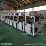 大城華創熱收縮包裝機 直線式套膜L封切收縮包裝機械 廠家銷售