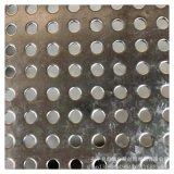 厂家定做冲孔板 不锈钢圆孔过滤冲孔网 穿孔钢板网加工