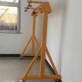 定做移动龙门架起重小型手推行车简易龙门吊升降式电动葫芦龙门吊