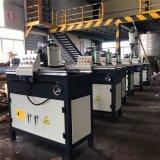 供应塑料粉碎机刀片专用磨刀机 自动加水 磨刀快速价格合理