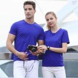 春夏情侣装定制圆领T恤工作服企业团体服工装短袖定做刺绣印LOGO