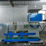燃料顆粒包裝機10-50公斤範圍  麪粉稱重灌袋包裝機 定量包裝秤