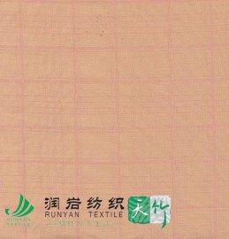 竹纤维面料 竹纤维时装面料
