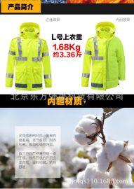 直销反光棉衣道路交通警示安全加厚棉袄男荧光骑行外套大衣防寒服