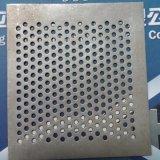 熱鍍鋅衝孔網 不鏽鋼衝孔網 衝孔網批發