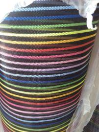十彩網、錦綸十彩網供應尼龍十色條紋網布婚紗用料