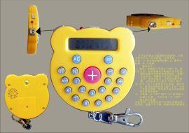 计算器验钞器(DST-2008)