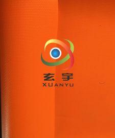 生产销售PVC箱包面料、涂层夹网布、PVC面料