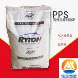 PPS 雪佛龍菲利普斯 QC220N 高耐熱PPS 耐化學性PPS