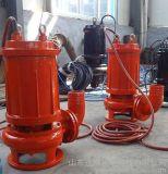 江淮RQW耐热排污泵耐磨潜污泵高效热水泵