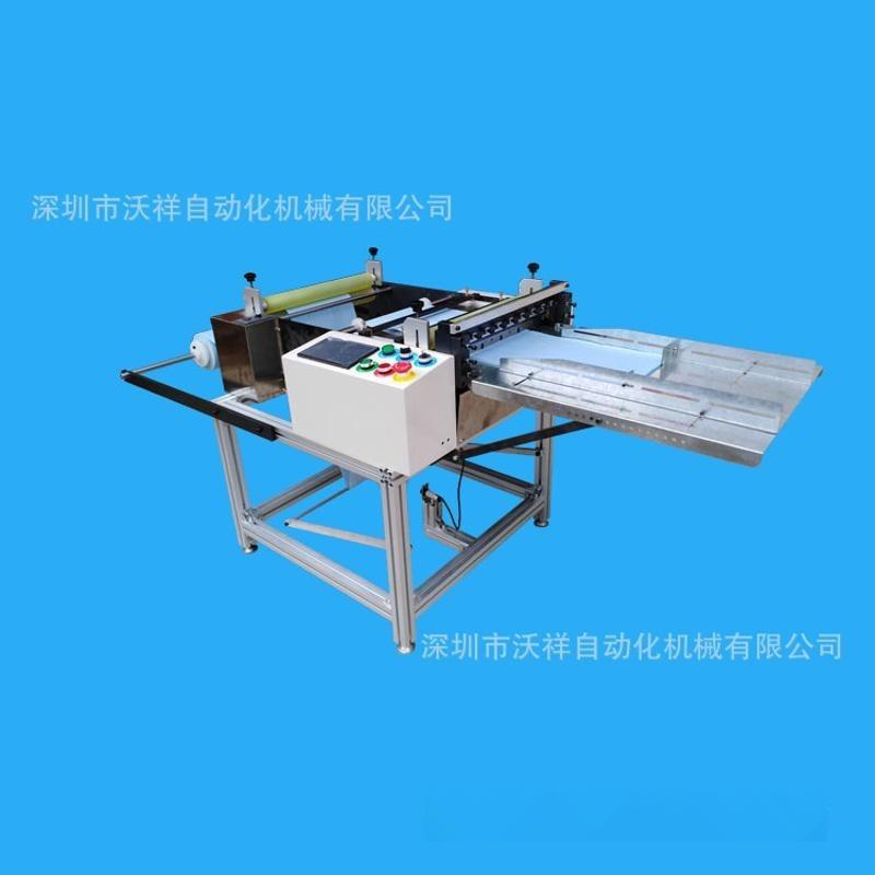 薄膜橫切機pet離型膜電腦切斷機pvc熱縮膜裁切機自動反光膜切片機