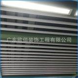 铝圆管天花吊顶 高铁/地铁铝圆管型材吊顶 铝方通加工厂家