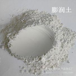供应水性增稠剂用膨润土 涂料助剂膨润土 改性膨润土