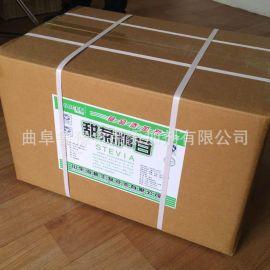 供应 甜菊糖苷 甜菊糖 食品添加剂 批发零售