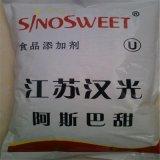 食品级 汉光阿斯巴甜含税含运费价格甜味剂 包装25公斤每箱
