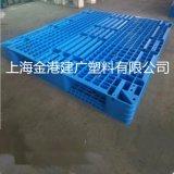 廠家直銷1311網格雙麪塑料托盤  塑膠棧板1300*1100*150物流防潮