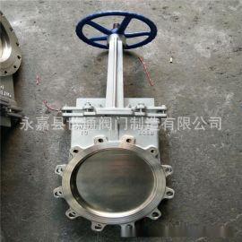 PZ73W-10P DN300 不锈钢浆闸阀