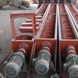 蛟龙输送机成本价 计量式螺旋输送机 水平螺旋输送机