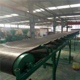 熱銷塑料鏈條輸送機 鏈板輸送機價格 固定式膠帶輸送機