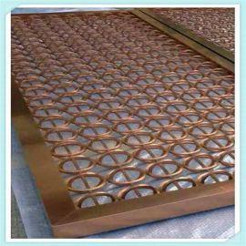 古銅不鏽鋼屏風加工定制辦公屏風歐美流行隔斷玄光直銷
