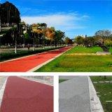 生态透水地坪材料上海桓石彩色 透水地坪透水混凝土