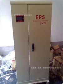 三相EPS-45KW消防应急电源