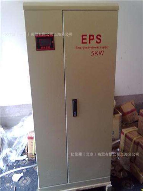 三相EPS-45KW消防應急電源