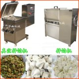 商用多功能拌餡機 全自動不鏽鋼攪拌機 食品混合料肉類攪拌半餡機