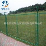廠家直銷綠色防鏽公路護欄 框架護欄網 河道水庫沿邊圍欄網定製