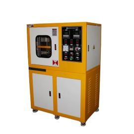 小型压片机 橡胶平板硫化机, 塑料热压成型模压机,