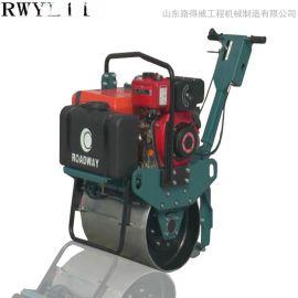 离心式自动离合振动,低配置,重量286kg,进口 5.5HP汽油机手扶压路机RWYL11*价格可议