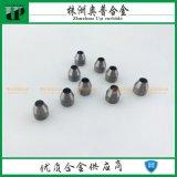硬質合金衝裁環 鎢鋼耐磨零件